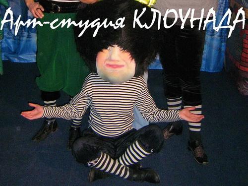 Ростовая кукла Трус